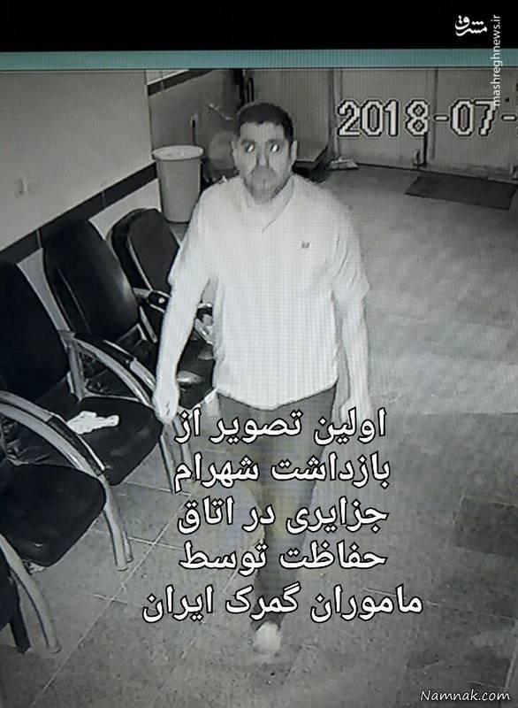 دستگیری شهرام جزایری