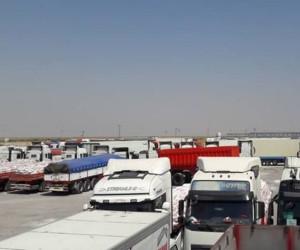 بسته شدن مرز مهران بر روی مسافران و زائران   مجله خبری دکتر سلامی