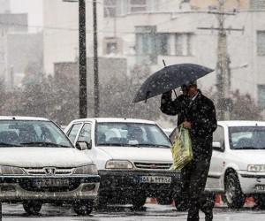 هواشناسی ،  بارش باران و برف از امروز تا آخر هفته | مجله خبری دکتر سلامی