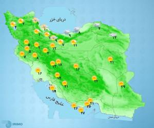 سامانه بارشی | مجله خبری دکتر سلامی