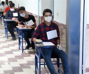 مدارس سمپاد
