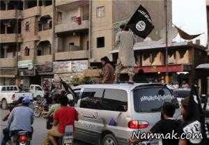 دوربین مخفی داعش