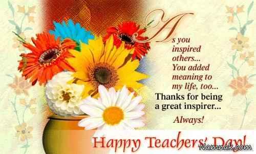 عکس تبریک روز معلم به زبان انگلیسی