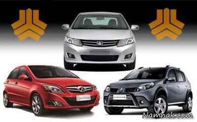 قیمت جدید خودرو شرکت سایپا