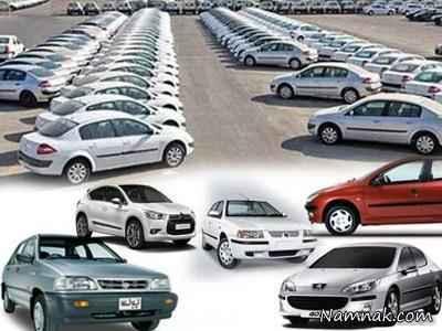قیمت جدید ماشین های ایرانخودرو و سایپا