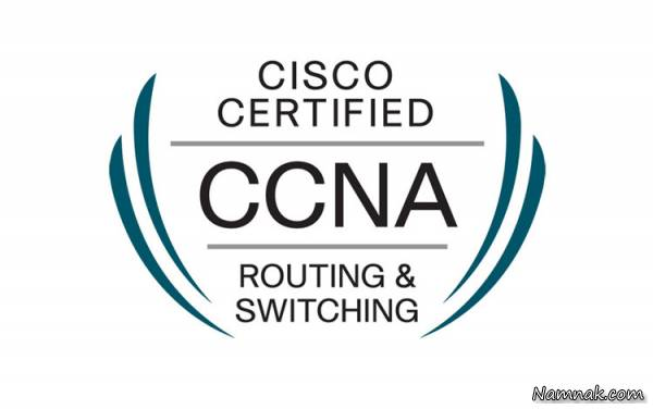 مدرک CCNA Routing & Switching