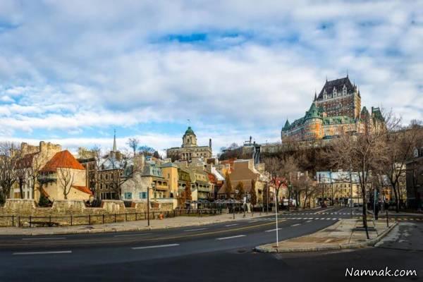 مرکز فرهنگی کانادا شهر کوئه بک