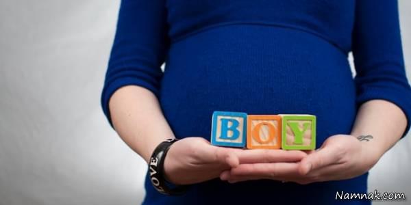 علائم زن باردار سر پسر