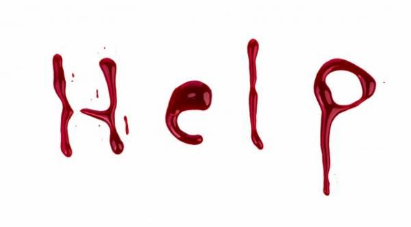 خونریزی بدن
