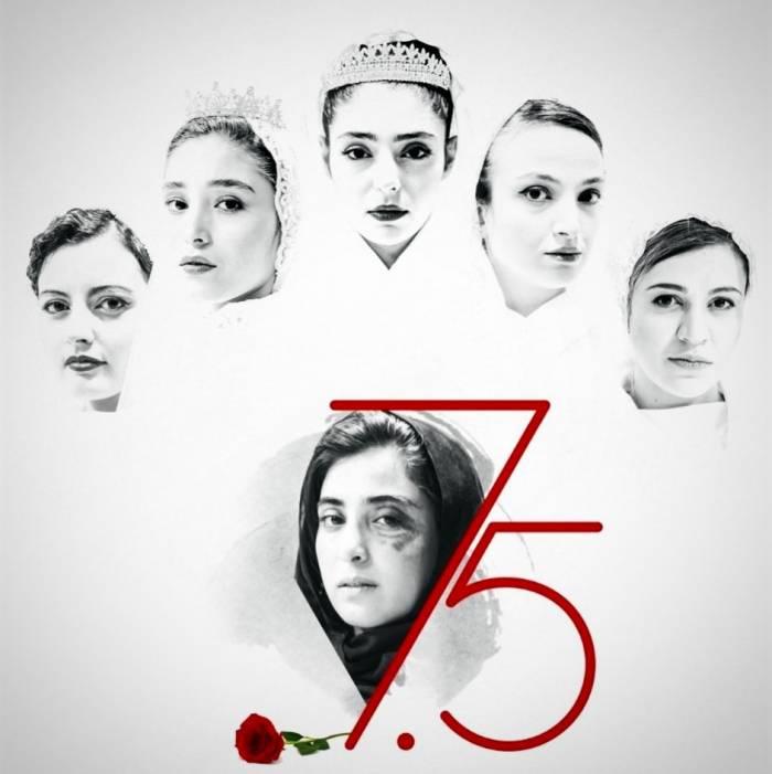 فیلم هفت و نیم