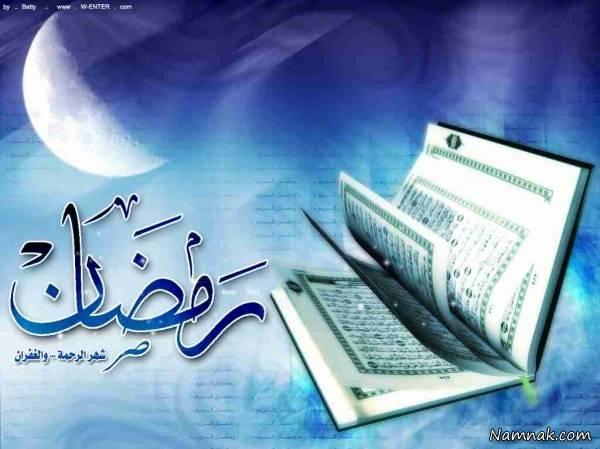 اعمال مستحبی ماه رمضان