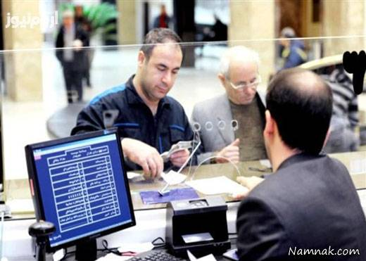 نرخ سود تسهیلات بانکی