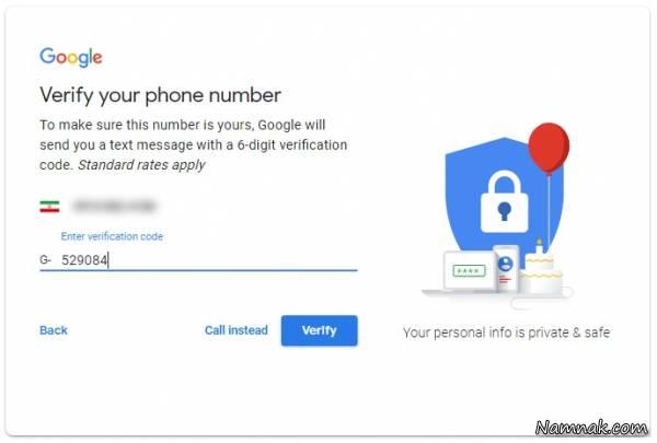 نحوه ساخت gmail