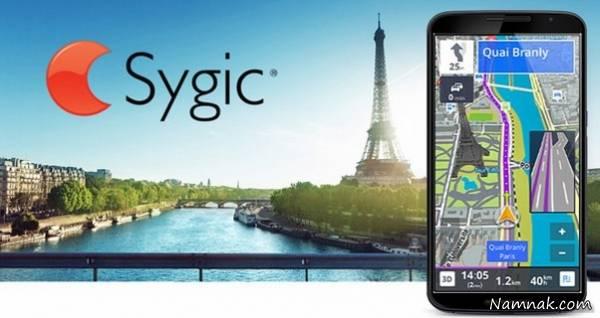 اپلیکیشن Sygic
