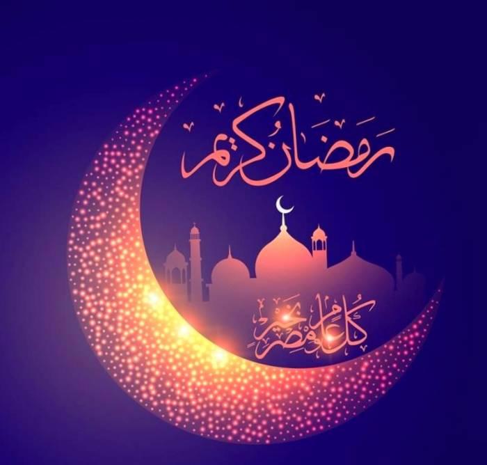 دعای رمضان