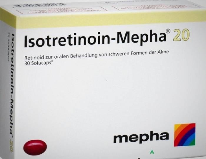 ایزوترتینوئین