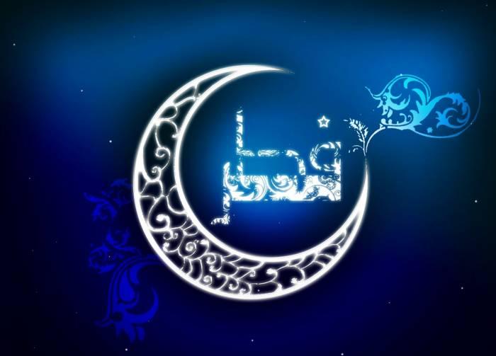 حدیث عید فطر