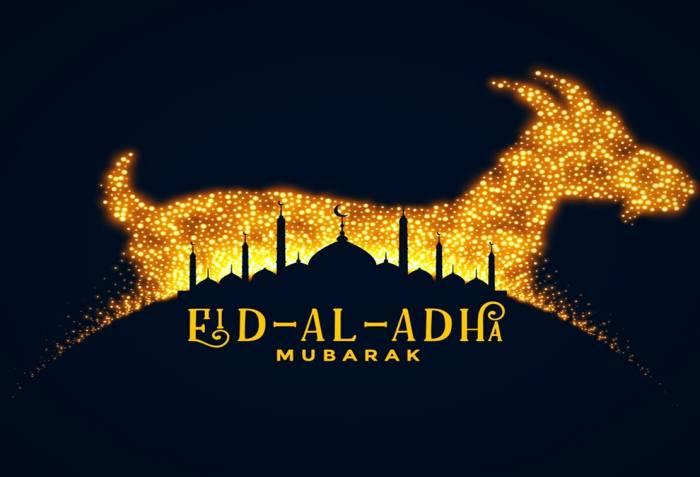 متن زیبای عید قربان