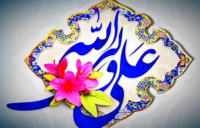 متن عید غدیر خم