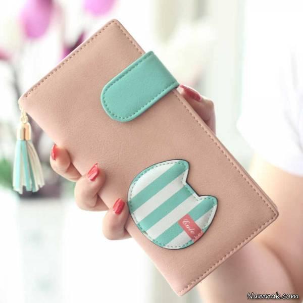 کیف پول دخترانه
