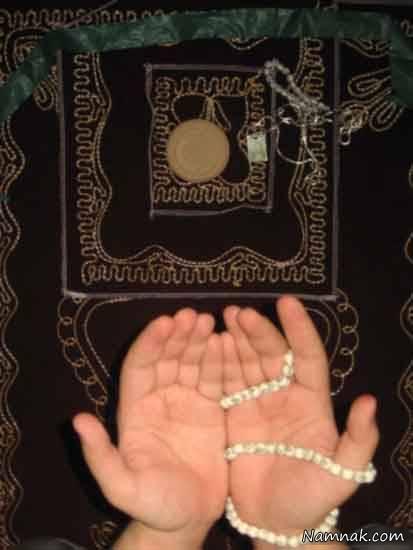 زمان خواندن نماز قضا