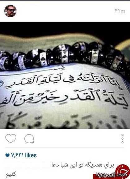 عکس شب قدر برای اینستاگرام