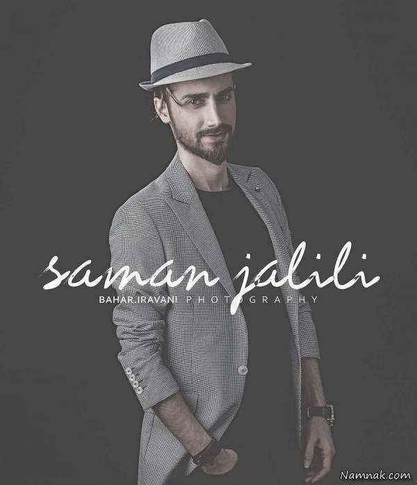 سامان جلیلی با کلاه