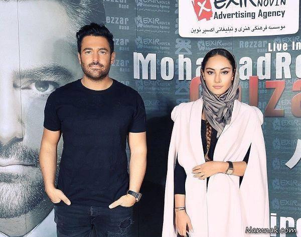 محمدرضا گلزار و ترلان پروانه