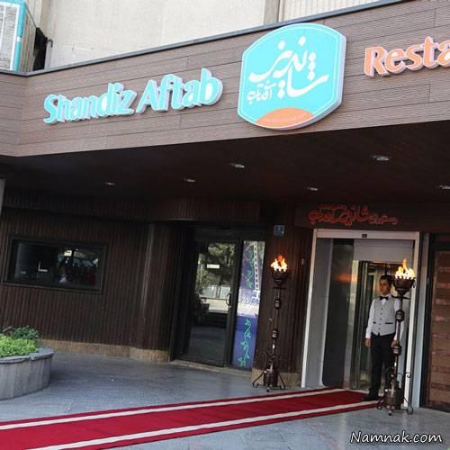 رستوران قلعه نویی
