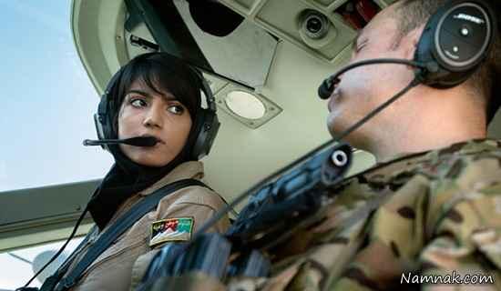 خلبان زن افغانستان