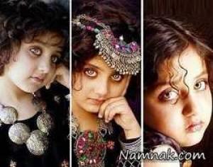 عکس های بچه های مقبول افغانی
