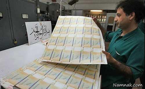 چاپ اسکناس در ایران