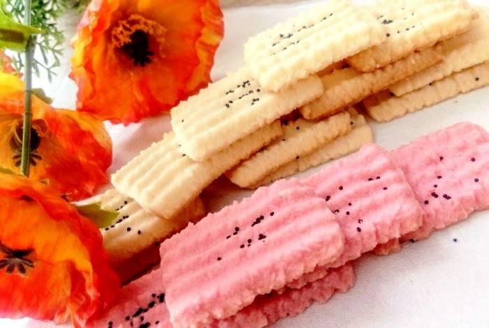 شیرینی قزوینی عید