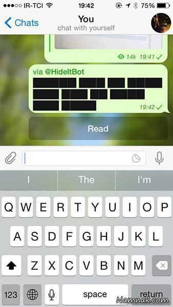 پیام در تلگرام