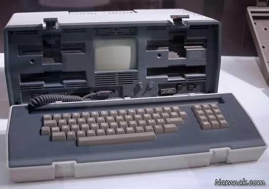 عکس اولین لپ تاپ دنیا