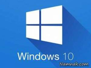 ویندوز10 ، computer management windows 10