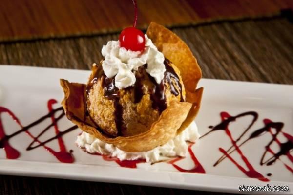 بستنی سرخ شده