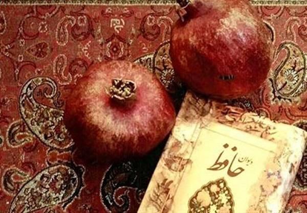 آداب و رسوم خاص شب یلدا از گذشته تا به امروز
