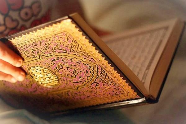 آیات مشهور در قرآن