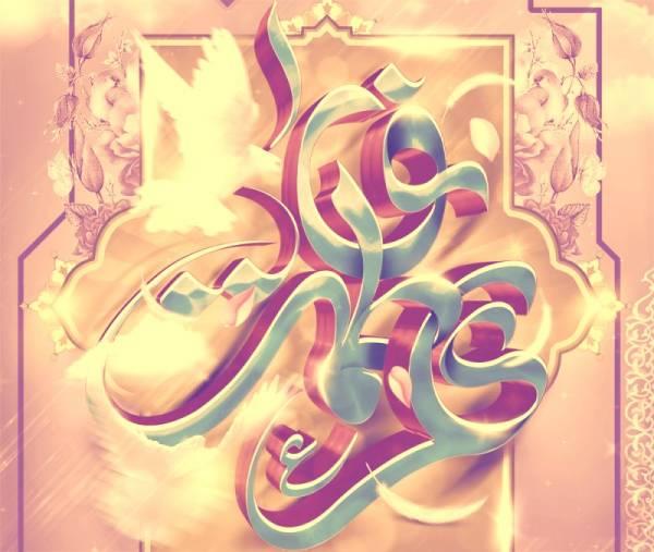 جزئیات زندگی شخصی حضرت فاطمه زهرا (س)