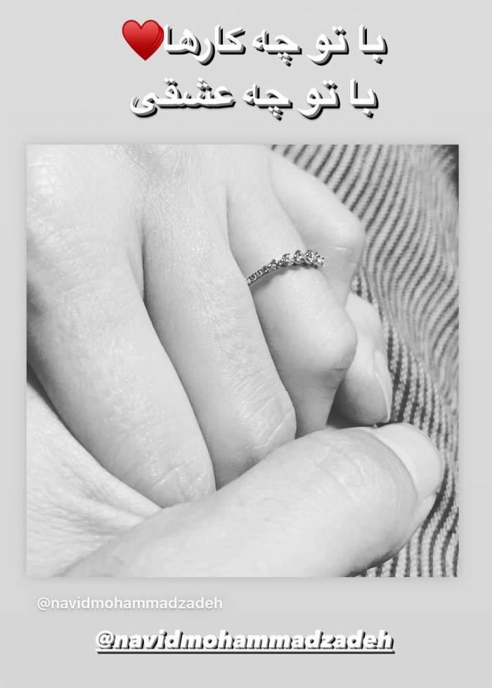 نوید محمدزاده و فرشته حسینی