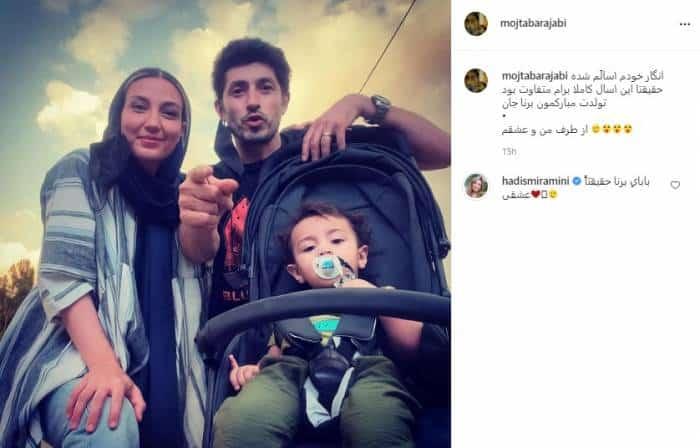 مجتبی رجبی و خانواده اش
