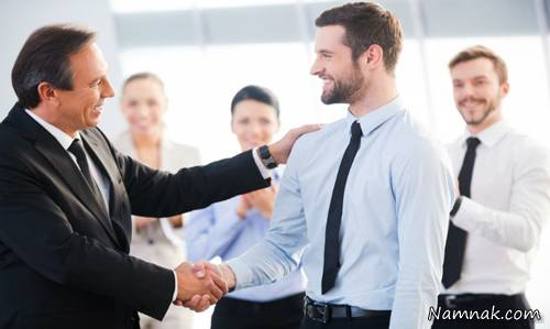 ارتباط با کارمندان