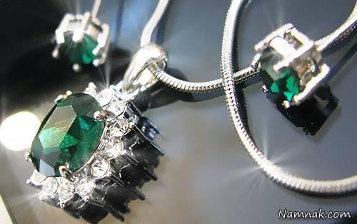 طلا وجواهر