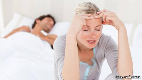 برقراری روابط زناشویی