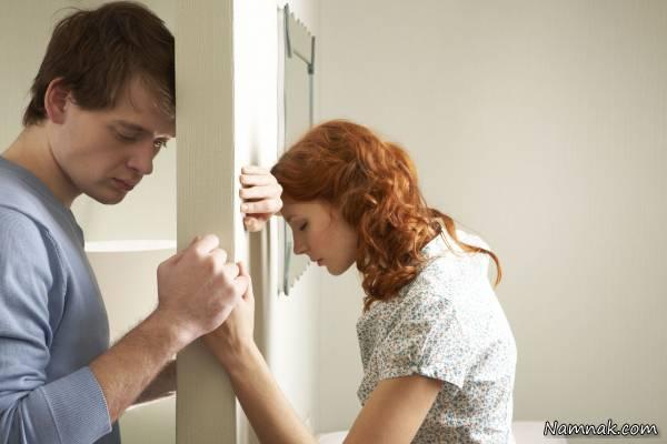 درمان افسردگی همسر