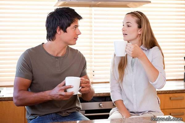 فرار از یکنواختی زندگی مشترک