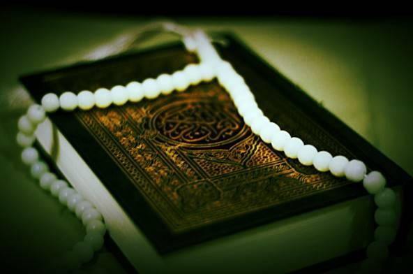 آداب استخاره با قرآن