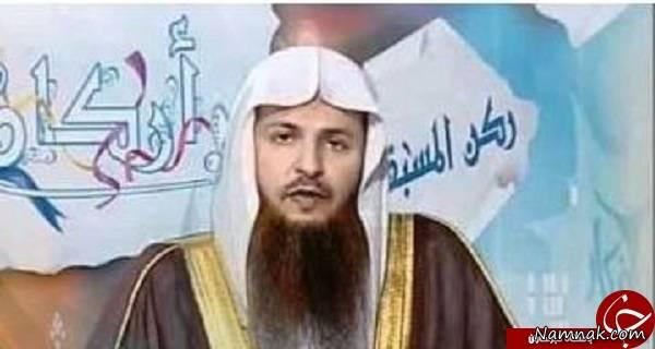 مفتی وهابی