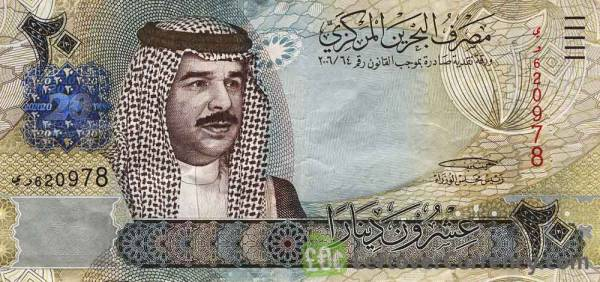 دینار بحرین